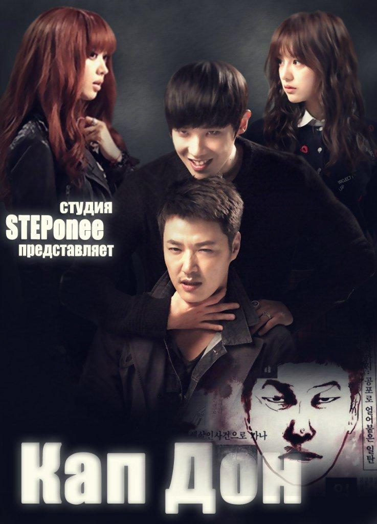 корейский сериал любимый дом